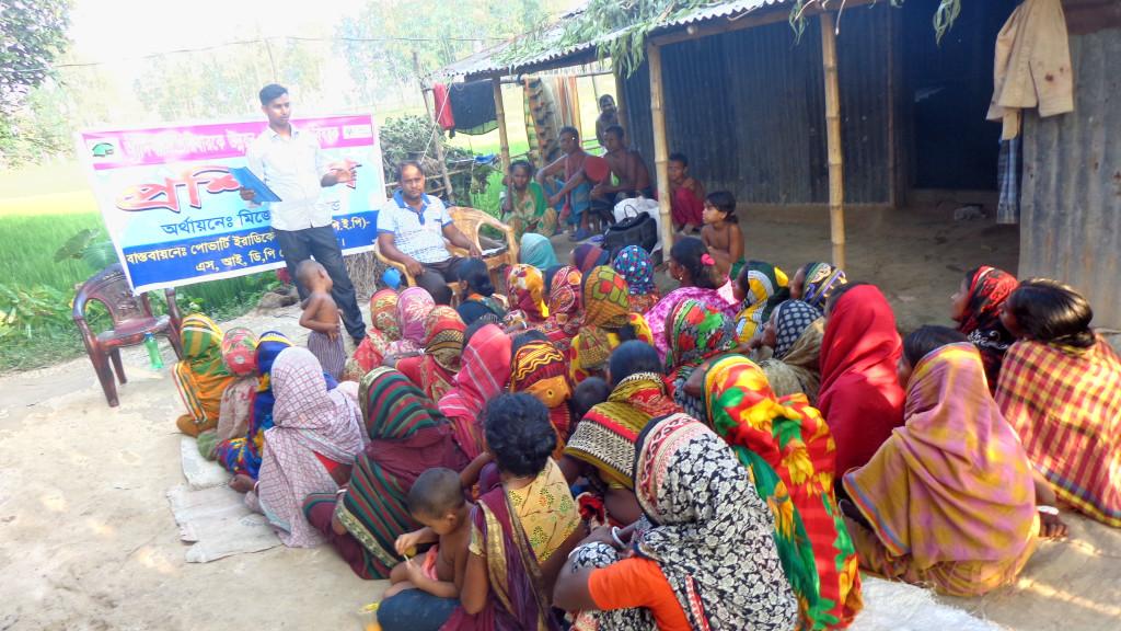 Meeting wtih Subornahar Adibashi Group